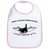 Counter Terror Mossad Bib