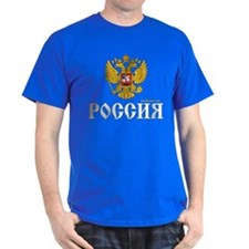 Russian coat of arms T-Shirt