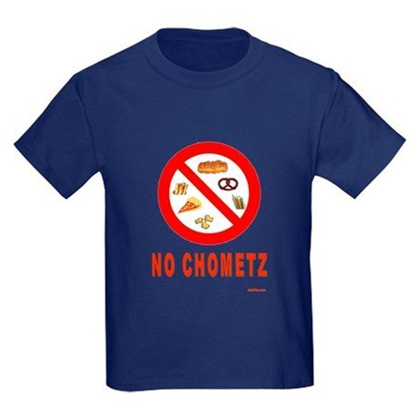 No Chometz Passover Kids Dark T-Shirt