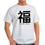 Good Fortune Ash Grey T-Shirt