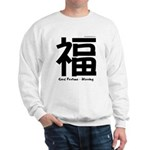 Good Fortune Sweatshirt