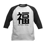 Good Fortune Kids Baseball Jersey