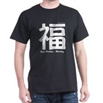 Good Fortune Black T-Shirt