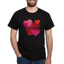 Ahava - Hebrew T-Shirt