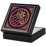 Bismillah Gilt-on-Plum Decorative Box