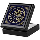 Bismillah Gilt-on-Indigo Decorative Box