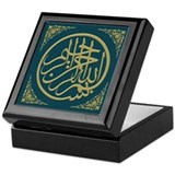 Bismillah Gilt-on-Teal Decorative Box