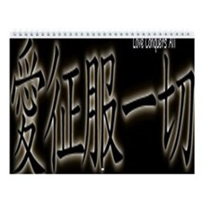 Motivational Chinese Expressions Wall Calendar