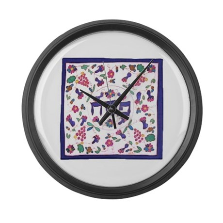 Passover Cover Large Wall Clock