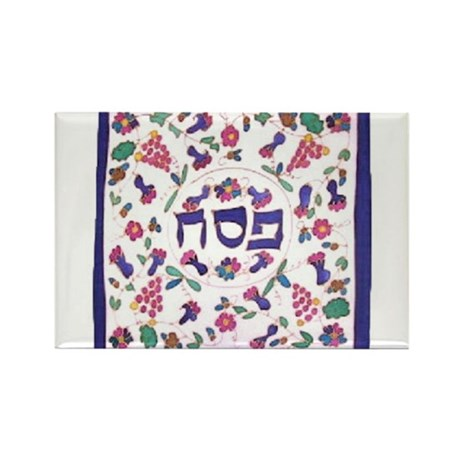Passover Cover Rectangle Magnet (100 pack)