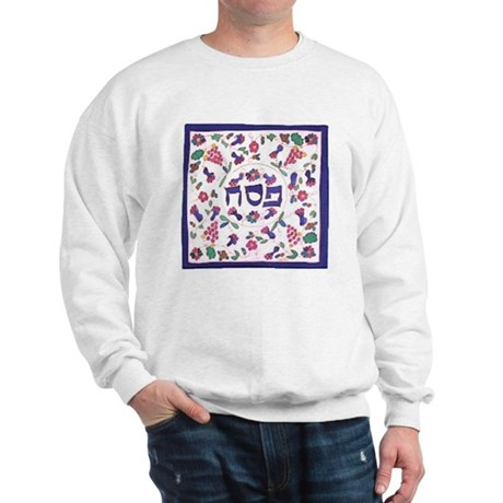Passover Cover Sweatshirt