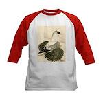 Swallow Pigeon Kids Baseball Jersey