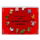 """Lucky Year"" Wall Calendar"