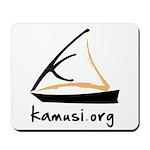kamusi.org Mousepad