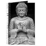 Buddha Education of Mind Journal