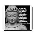 Buddha Education of Mind Mousepad