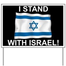 I Stand with Israel 3 Yard Sign