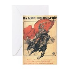 """Red Horseman"" Greeting Card"
