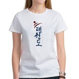 Cute Tae kwon do Tee