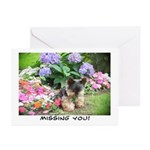 The New Yorkie Attitude Greeting Cards (Package of