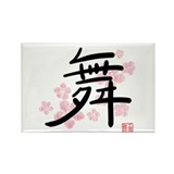 Dance Sakura (kanji) Rectangle Magnet (10 pk)