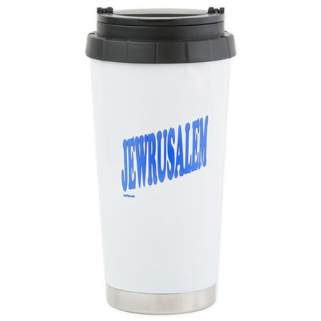 Jewrusalem Israel Ceramic Travel Mug