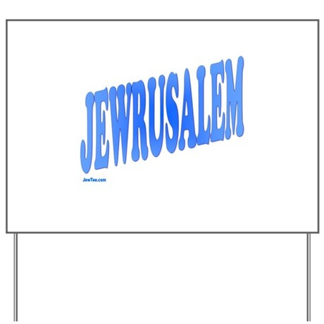 Jewrusalem Israel Yard Sign