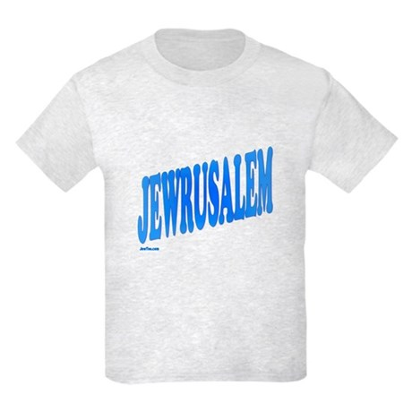 Jewrusalem Israel Kids Light T-Shirt