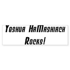 Yeshua Rocks - Black on White Bumper Bumper Sticker