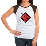 Year of the Dog Women's Cap Sleeve T-Shirt