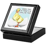Gosling Hatch #2 Keepsake Box