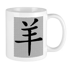 """Year of the Goat"" Mug"