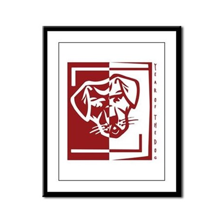 Year of the Dog Framed Panel Print