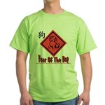Year of the Dog Green T-Shirt