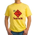 Year of the Dog Yellow T-Shirt