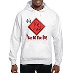 Year of the Dog Hooded Sweatshirt