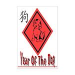 Dog Mini Poster Print