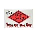 Year of the Dog Rectangle Magnet