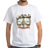 Cool Koran Shirt