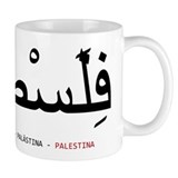 Unique Gaza Mug