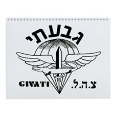 Israel Defense Forces Wall Calendar