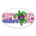 ILY Aloha Hawaii Turtle Sticker (Oval)
