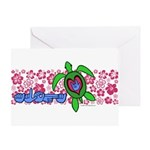 ILY Aloha Hawaii Turtle Greeting Card