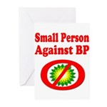 Small People against BP Greeting Cards (Pk of 20)