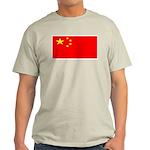 China Chinese Blank Flag Ash Grey T-Shirt