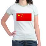 China Chinese Blank Flag Jr. Ringer T-Shirt