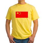 China Chinese Blank Flag Yellow T-Shirt