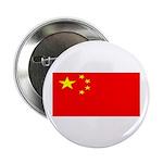China Chinese Blank Flag 2.25