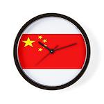 China Chinese Blank Flag Wall Clock