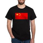 China Chinese Blank Flag Black T-Shirt